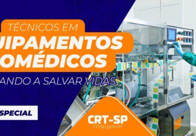 Técnicos em Equipamentos Biomédicos: ajudando a salvar vidas